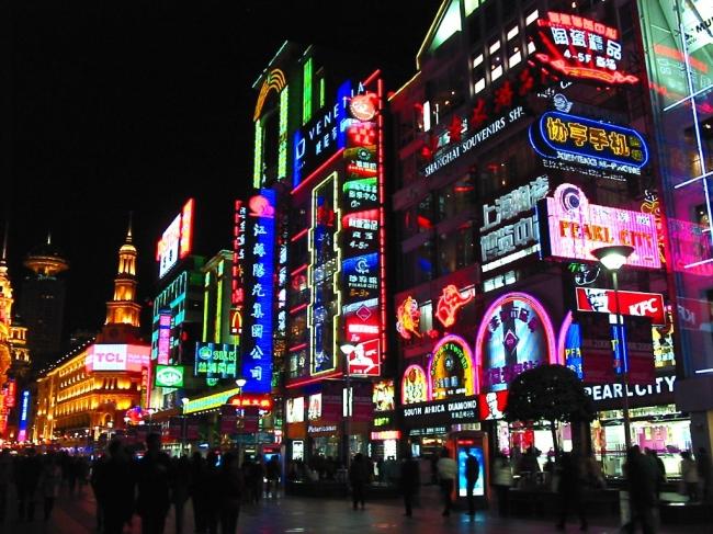 VIAJES A JAPON, CHINA Y COREA DEL SUR DESDE BUENOS AIRES - Beijing / Shanghai / Kaesong / Pionyang / Seúl / Tokyo /  - Buteler en Japón